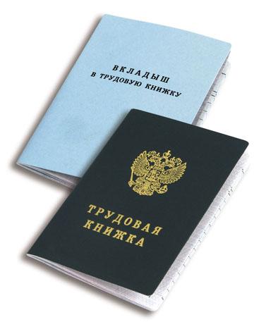 Анкеты и Вакансии г. Петрозаводск.
